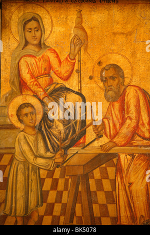 Melkite icon of Jesus working with his father, Nazareth, Galilee, Israel, Middle East - Stock Photo