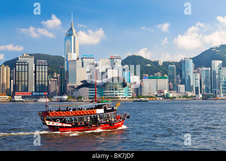 Exhibition and Convention Center, Wan Chai waterfront, Victoria Harbour, Hong Kong, China, Asia - Stock Photo
