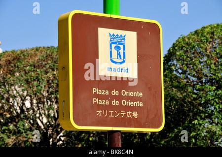 Sign on the Plaza de Oriente, Madrid, Spain, Iberian Peninsula, Europe - Stock Photo