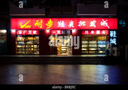 A 'Nibe' store, imitation of the popular Nike brand, Shanghai, China - Stock Photo