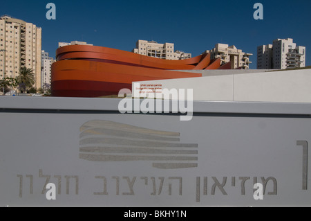 Exterior of Design Museum Holon planned and designed by Israeli architect and industrial designer Ron Arad located - Stock Photo