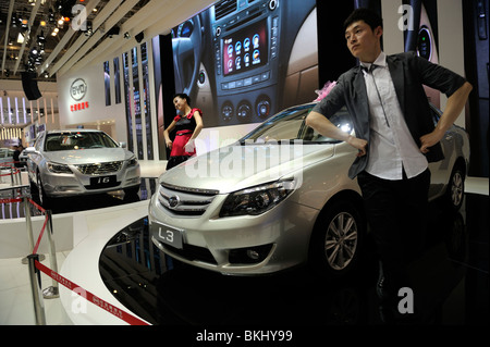 BYD stand at the Beijing Auto Show 2010. - Stock Photo