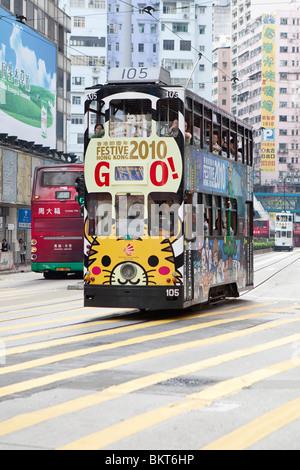 A tram in Hong Kong - Stock Photo