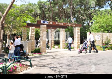 Israel, Haifa, Gan Ha'em ('the mother's garden') on the Carmel Mountain The Haifa zoo - Stock Photo