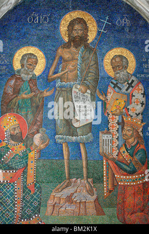 Orthodox mosaic depicting St. John the Baptist with bishops and kings, Mount Athos, UNESCO World Heritage Site, - Stock Photo