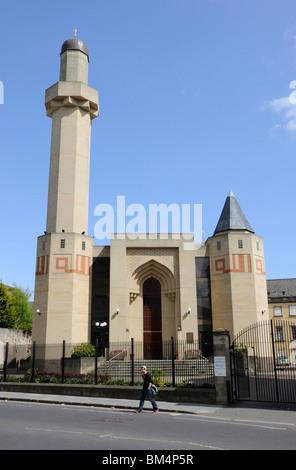 Edinburgh Central Mosque, Potterrow, Edinburgh, Scotland, UK. - Stock Photo
