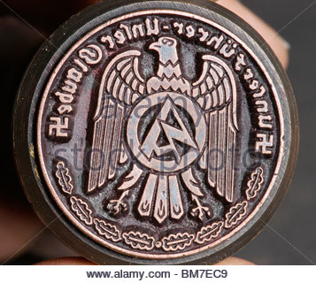 Antique German RUBBER STAMP with swastika - It says 'Our leader our belief' ... Hitler era, genuine. - Stock Photo
