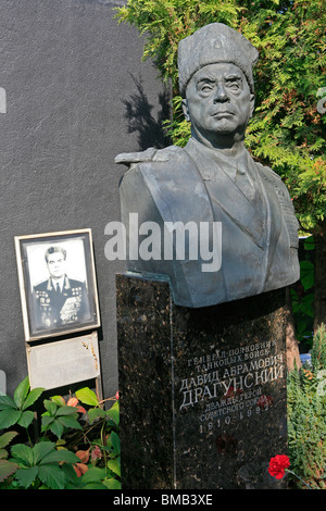 Grave of the Soviet Russian tank Colonel General David Dragunsky at Novodevichy Cemetery in Moscow, Russia - Stock Photo