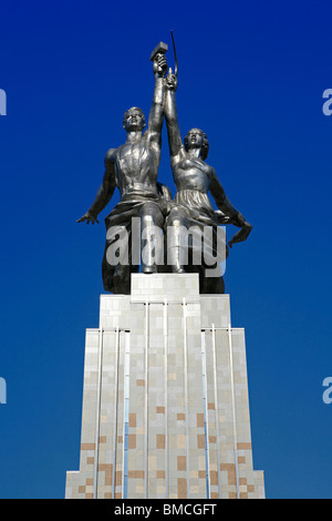 Worker and Collective Farmer monument (logo of the Mosfilm studio) in Moscow, Russia - Stock Photo