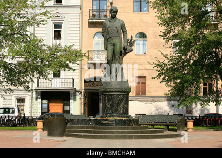 Monument to the Russian lyrical poet Sergei Yesenin in Moscow, Russia - Stock Photo