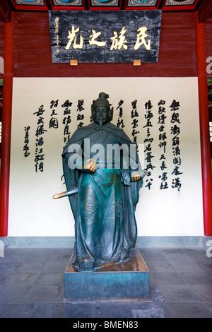 Bronze statue of Yue Fei, Memorial Hall Of Yue Fei, Hangzhou City, Zhejiang Province, China - Stock Photo