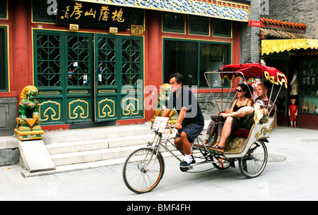 Huaiyinshanfang craftwork shop in Liulichang Street, Beijing, China - Stock Photo