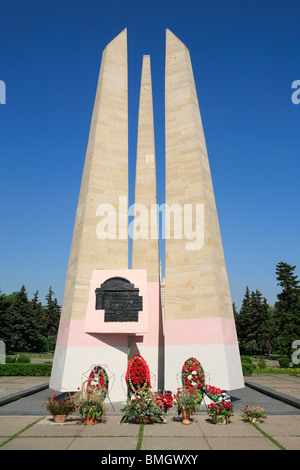 Monument to the students of the Lomonosov Moscow State University that fought and died during World War II in Moscow, - Stock Photo