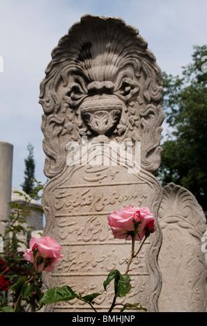 Eyup Sultan Mosque Camii Istanbul Turkey gravestone tomb - Stock Photo