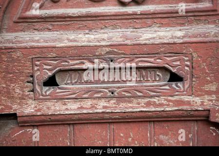 Art Nouveau architecture in old town Tbilisi Georgia - Stock Photo