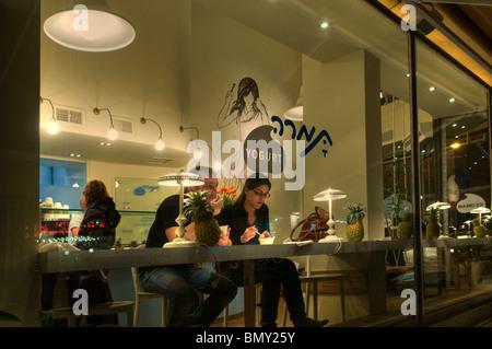 An ice cream yogurt eatery in Gordon street Tel Aviv, Israel - Stock Photo