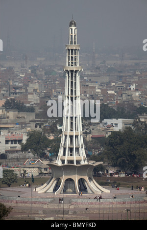 Lahore tower in lahore, Pakistan - Stock Photo