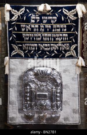 Jewish Silver Torah Shield - Stock Photo