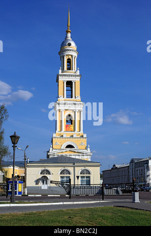 Kolomna, Moscow region, Russia - Stock Photo
