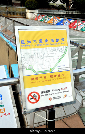 no smoking sign, smoking is prohibited on Avenue of stars Kowloon Hong Kong - Stock Photo