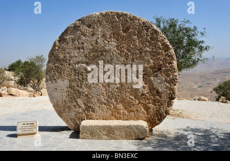 Basilica on Mount Nebo, Jordan, Asia - Stock Photo