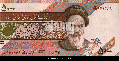 5000 Rials note - Central Bank of the Islamic Republic of Iran - Stock Photo