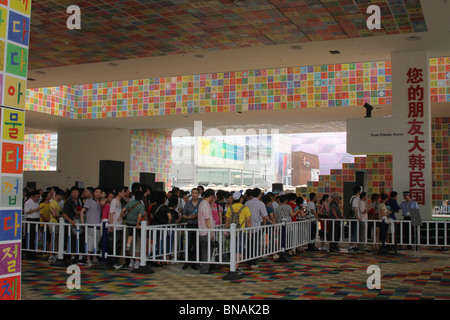 People waiting in line at the Republic Of Korea Pavilion. 2010 Shanghai World Expo Park, Pudong, Shanghai, China. - Stock Photo