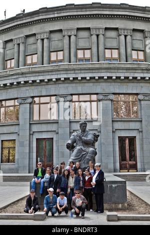 Opera House, concert hall, Yerevan, Armenia - Stock Photo