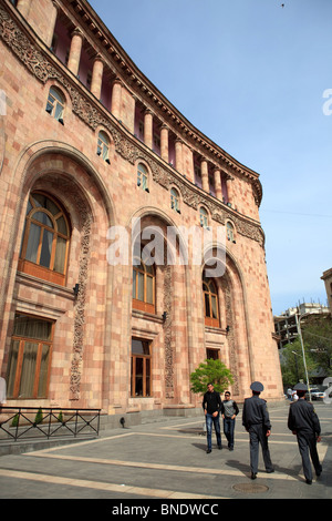 Republic Square, Yerevan, Armenia - Stock Photo
