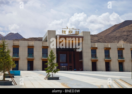 Railway station in Lhasa, Tibet - Stock Photo