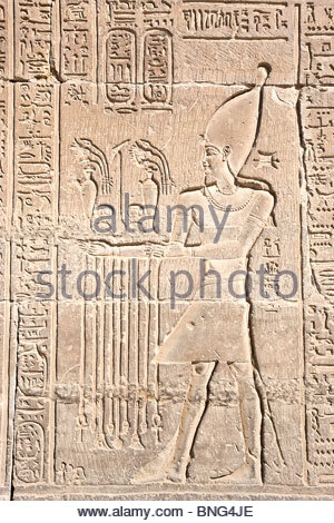 sobek ndash hieroglyphic inscriptions - photo #8