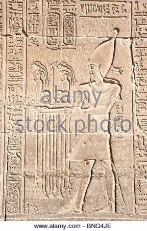 Kom ombo temple dedicated to the gods Horus and Sobek (crocodile). Kom Ombo,Egypt - Stock Photo