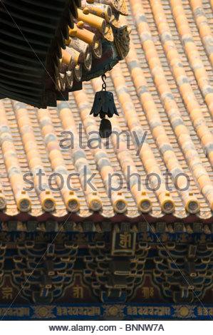 Yonghegong Lama Temple in Beijing China - Stock Photo