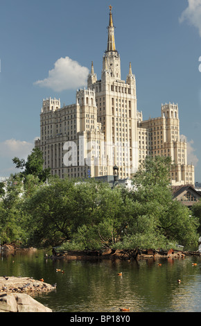 Kudrinskaya Square Building in Moscow, Russia. View from the Moscow zoo - Stock Photo