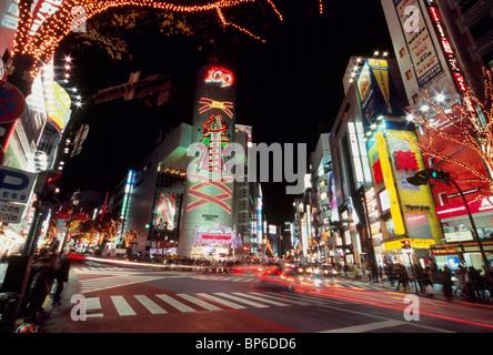 Illuminated Dogenzaka, Shibuya, Tokyo, Japan - Stock Photo