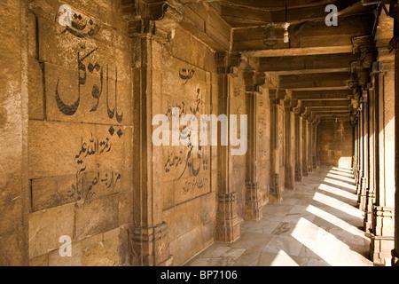 Inscriptions in the Jama Masjid (Friday Mosque) in Ahmedabad, Gujarat, India. - Stock Photo
