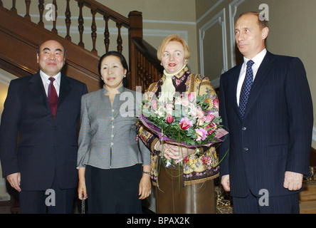Meeting of Presidents of Russia and Kyrgyzstan - Stock Photo