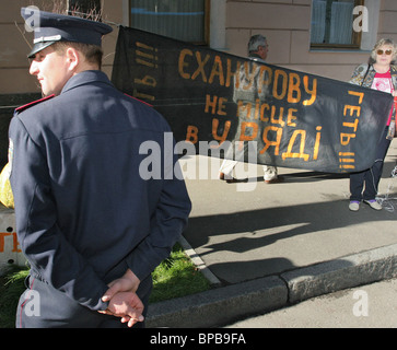 Ukrainian Parliament does not validate Yuri Yekhanurov as the Prime Minister of the Republic - Stock Photo