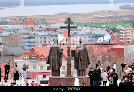 Day of Slavic Written Language celebrated in Khanty-Mansiisk - Stock Photo