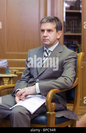 Russian First Deputy Prime Minister holds video conference to discuss demographic issue - Stock Photo