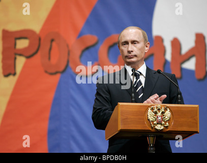 Russian President Vladimir Putin and Chinese President Hu Jintao meet in Moscow - Stock Photo