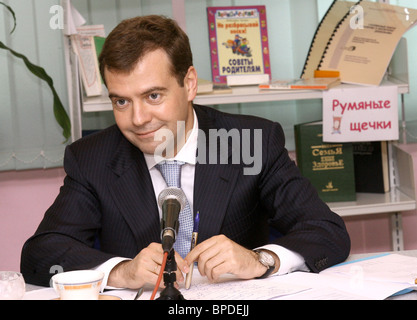 Russia's First Deputy PM Dmitry Medvedev meets with children's art professionals - Stock Photo