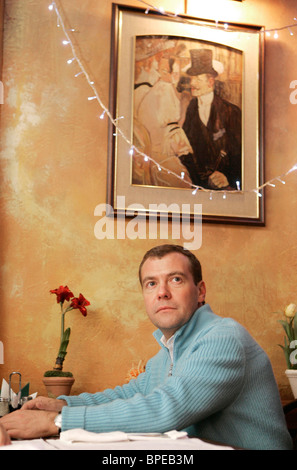 Russia's first deputy PM Dmitry Medvedev on official visit to Voronezh - Stock Photo
