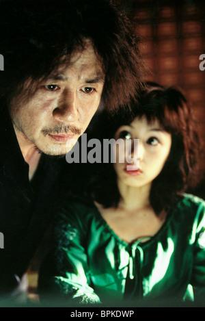 HYE-JEONG KANG OLD BOY; OLDBOY (2003 Stock Photo: 31460521 ...