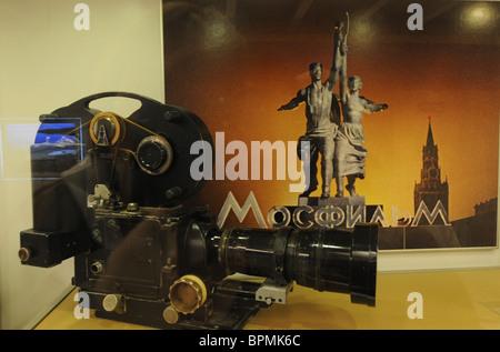 Mosfilm cinema concern marks its 85th anniversary - Stock Photo