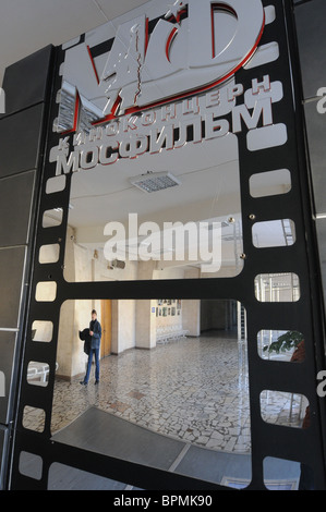Mosfilm cinema concern marks its 85th anniversary - Stock Photo