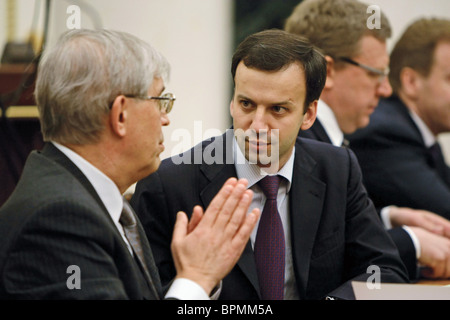 Medvedev holds government meeting on economic issues - Stock Photo