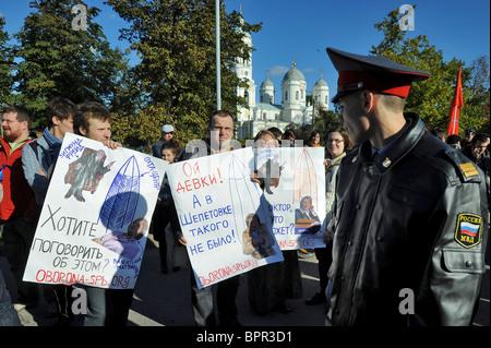 Protest over skyscraper in St Petersburg - Stock Photo