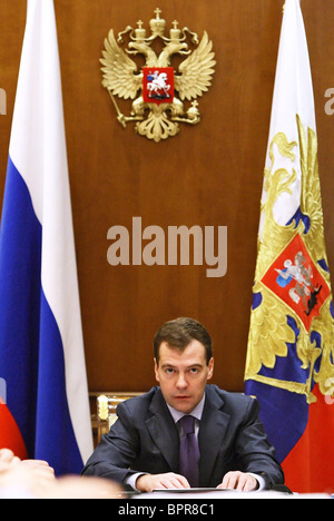 Medvedev holds government meeting on economy - Stock Photo