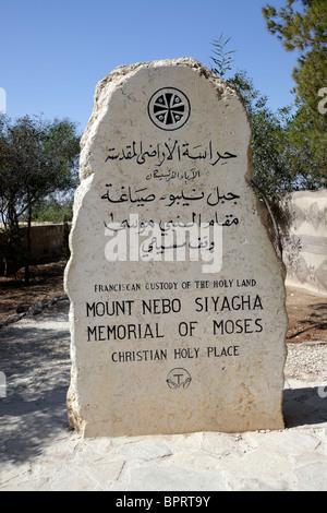 Milestone memorial of Moses, Mount Nebo, Jordan - Stock Photo